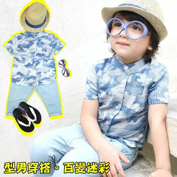 【班比納精品童裝】個性百變迷彩圓領紳士襯衫-藍【BD160330011】