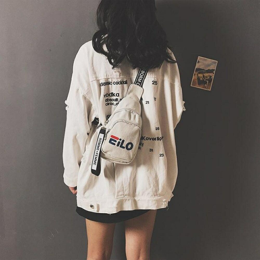 小胸包女潮帆布ins時尚運動腰包跑步百搭斜挎網紅小黑包 錢夫人小鋪