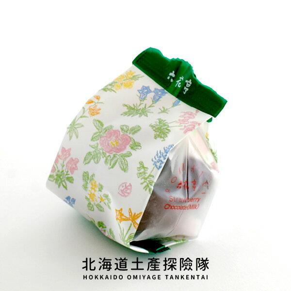 「日本直送美食」[六花亭] 草莓巧克力 (牛奶巧克力/袋裝) ~ 北海道土產探險隊~ 1