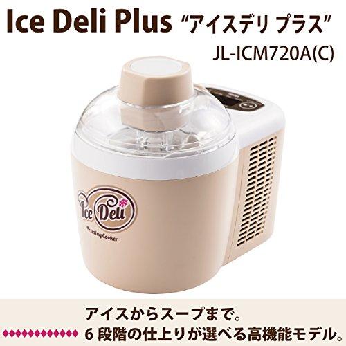 日本DIY冰淇淋機海爾HaierJL-ICM720APLUS優格電動家用冰淇淋製造機冰沙兩段調節夏天消暑冰淇淋機推薦高機能款