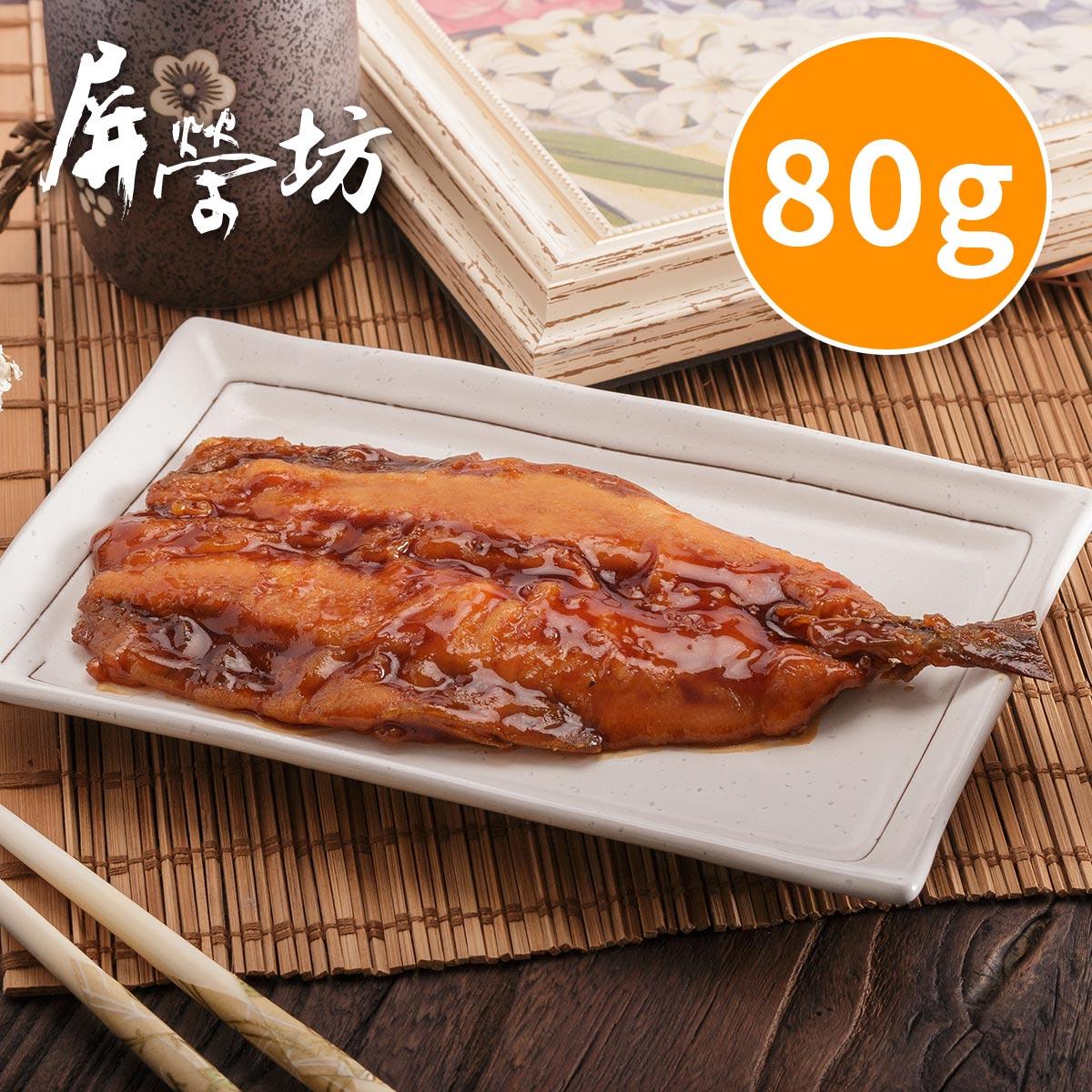 【屏榮坊】唐揚蒲燒秋刀魚<80g /片> (日式風味 海鮮 料理包)