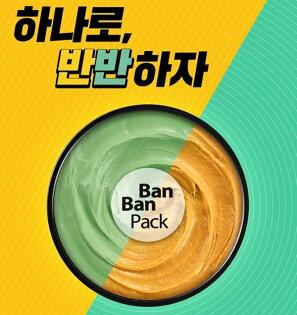 韓國BanBanPack雙效草本淨顏調理面膜(130g)【櫻桃飾品】【21098】