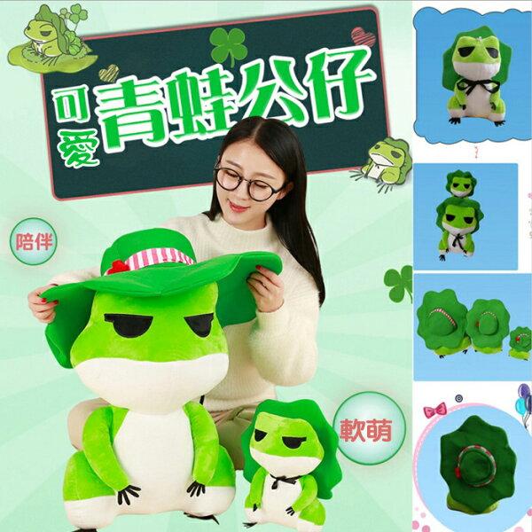 糖衣子輕鬆購【BA0058】超萌日系旅行青蛙公仔毛絨娃娃抱枕動漫周邊玩偶