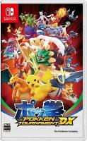 【全新未拆】任天堂 Nintendo Switch NS 寶可拳DX 神寶拳DX 日版【台中恐龍電玩】-恐龍電玩 恐龍維修中心-3C特惠商品