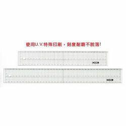 ~~享亮商城~~CD~501 方眼壓克力切割直尺 50cm  COX