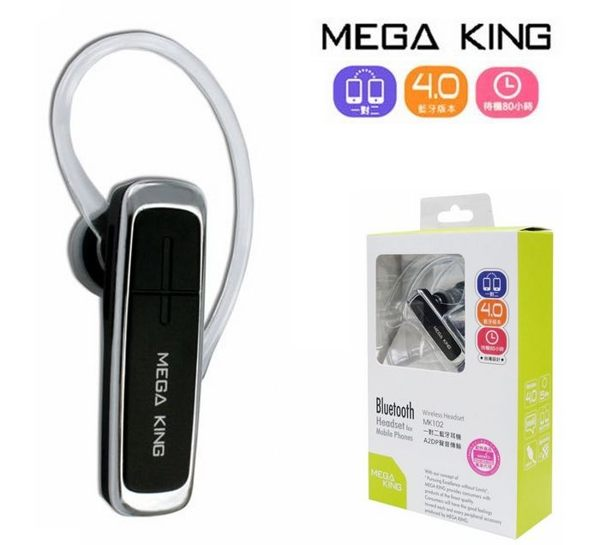 MEGA KING MK102 一對二無線藍牙耳機,立體聲、耳掛式、音樂、藍芽4.0、A2DP【神腦國際盒裝公司貨】