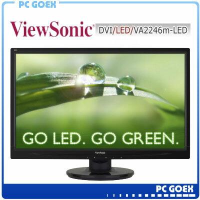 ~pcgoex 軒揚~ ViewSonic 優派 22型 液晶螢幕 VA2246M~LED