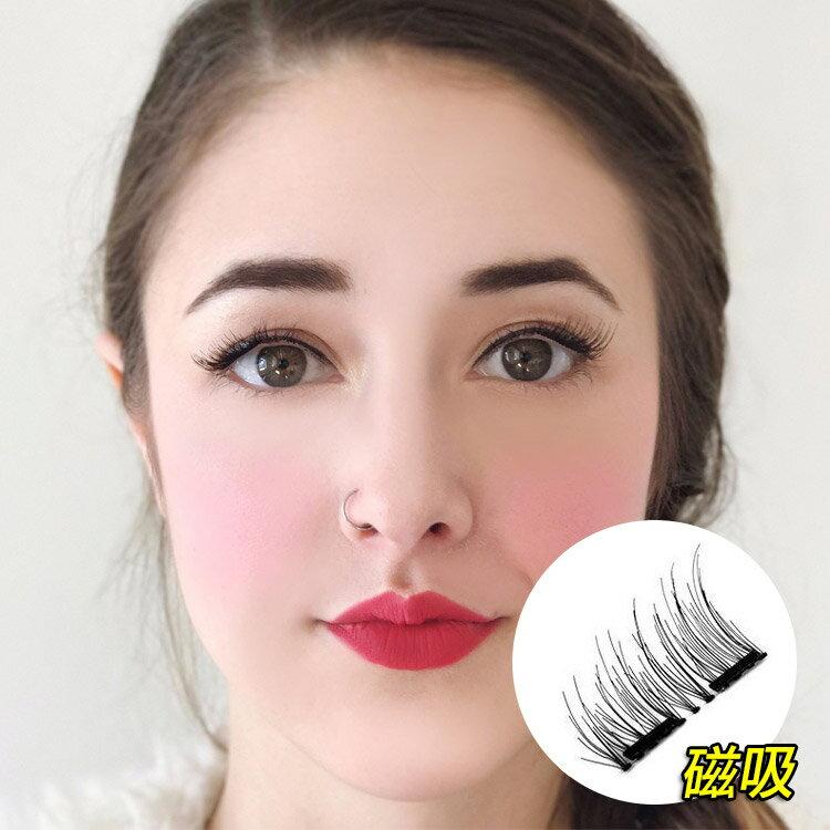 磁吸假睫毛 可重複 磁鐵假睫毛 C05  C26  C006