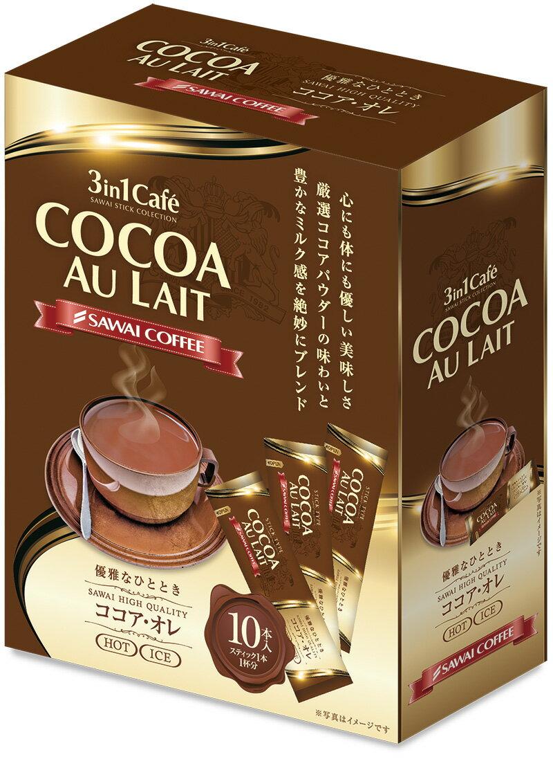 澤井咖啡 3IN1 可可歐蕾