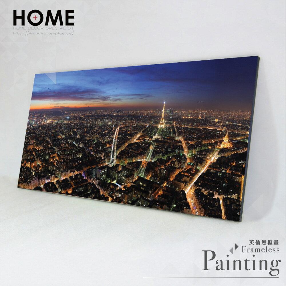 HomePlus 無框畫 巴黎夜景 60x25cm IKEA 室內 油畫 相框 布置  小
