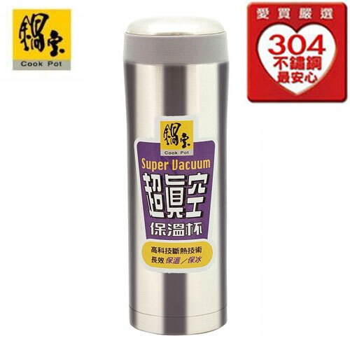 鍋寶 超真空保溫杯(430ml)SVC-500【愛買】
