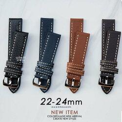 【完全計時】專業錶帶館│Panerai 沛納海代用 進口高級義大利真皮錶帶(22-24mm)四色【22mm賣場】