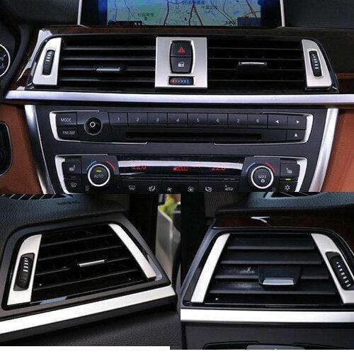 沂軒精品:BMW出風口裝飾貼3系GT4系1系F30F80F31F34F32F33F36沂軒精品A0366
