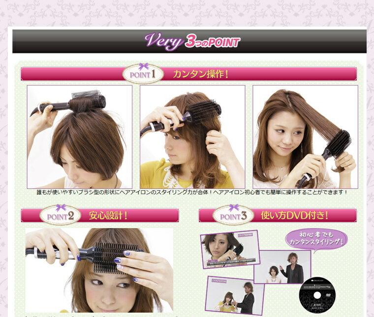 日本CREATE ION / CIHB-R01 / 陶瓷電熱整髮器 / 造型捲髮梳-日本必買 日本樂天代購(8980*0.6) 3