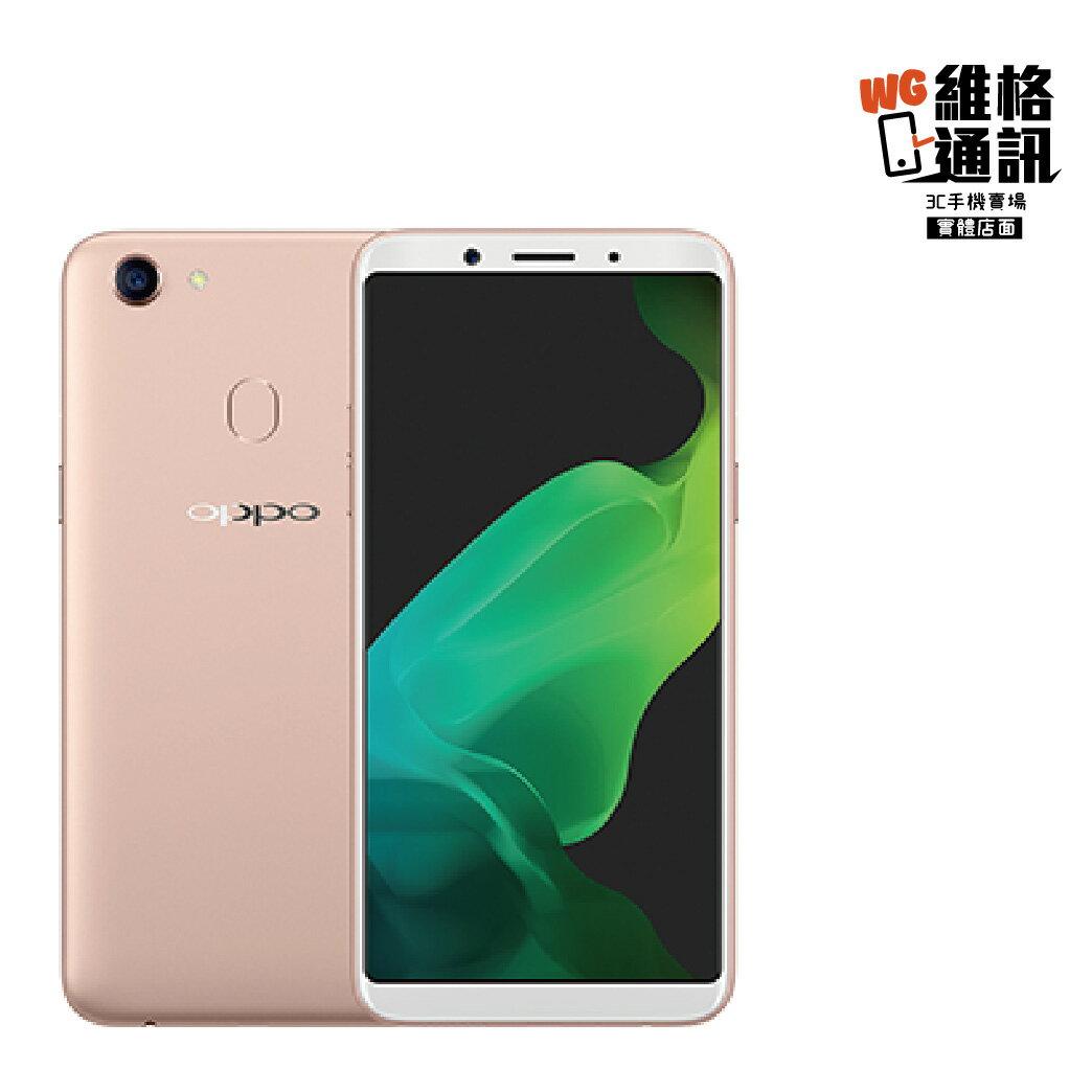 OPPO A73 3G / 32G 6吋全螢幕智慧美顏手機 『維格通訊』橫幅來電 不佔螢幕 2