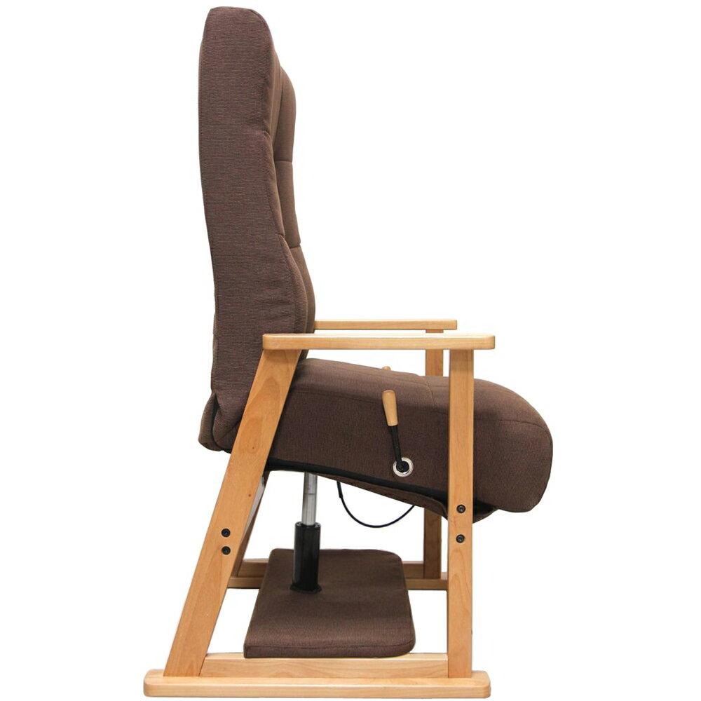 【樂活動】享樂起身輔助沙發椅 3