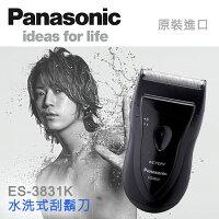 帥氣老爸必備刮鬍刀推薦到Panasonic國際牌 電池式水洗電鬍刀 刮鬍刀 ES-3831就在北霸天推薦帥氣老爸必備刮鬍刀
