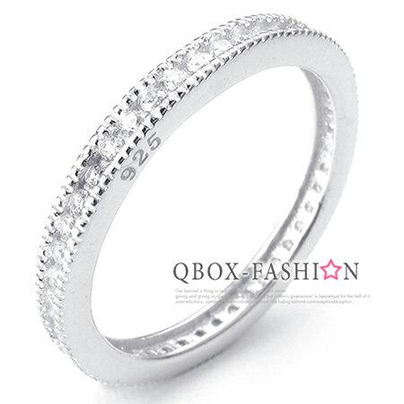 《QBOX》FASHION飾品【W10024570】精緻秀氣簡約環鑽永恆925銀K戒指戒環