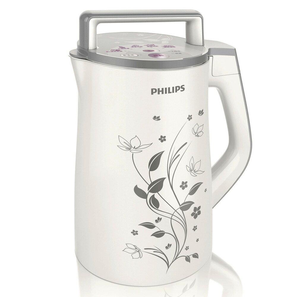 飛利浦 Philips 全能營養豆漿濃湯機 HD-2072