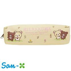 米黃款【日本進口正版】San-X 拉拉熊 皮質 筆袋 鉛筆盒 中筆袋 防潑水 懶懶熊 Rilakkuma - 832127