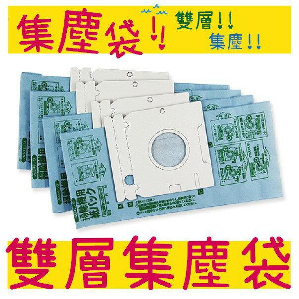 BBUY 日立 cv-am14 cvam14 cvp6 cv 雙層 集塵袋 集塵紙袋 吸塵器 紙袋 吸塵袋