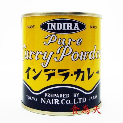 日本原裝大象薑黃咖哩粉100g