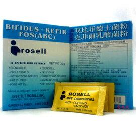 高活性雙比菲德士乳酸菌粉1.5g*20小包 *2盒