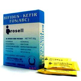 高活性雙比菲德士乳酸菌粉1.5g^~20小包