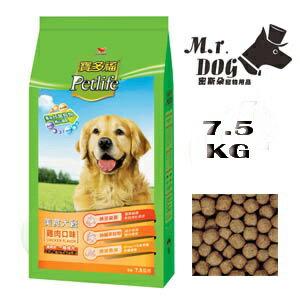 寶多福美食犬餐-7.5公斤-雞肉