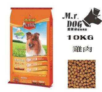 寶多福美食特餐10kg-雞肉