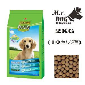寶多福美食犬餐2公斤-牛肉