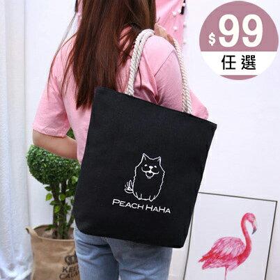 文青包 麻繩手提字母萌犬動物印花 帆布包 購物包 手提包 兩用包 包飾衣院 P2066 現貨+預購(附發票)