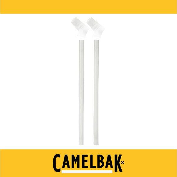 萬特戶外運動-CamelBak 多水系列 咬嘴吸管組 咬嘴吸管各2 (白) 適用各種容量