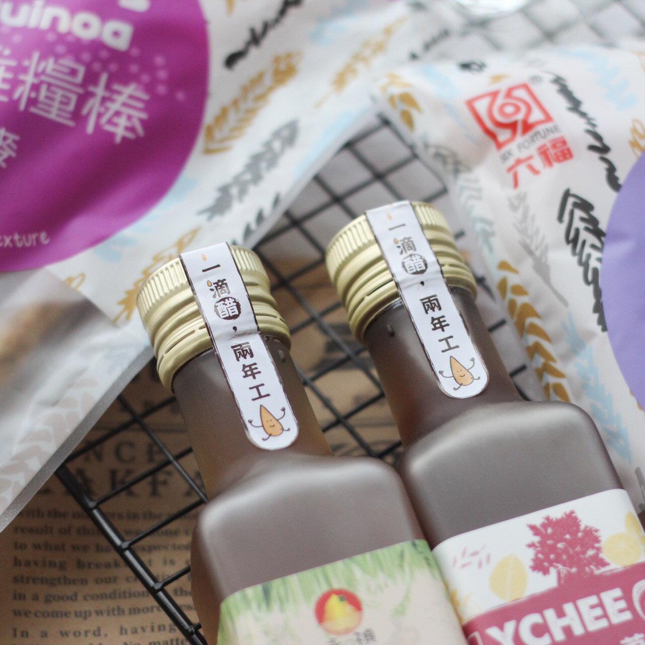 荔枝桂花醋250ML /  健康果醋 /  促進新陳代謝 /  天然釀造 3