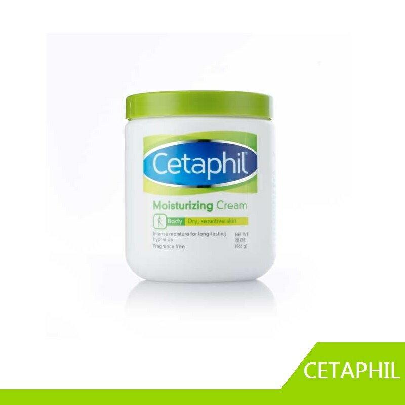 RH shop 加拿大 Cetaphil 舒特膚 長效潤膚溫和保濕乳霜20oz 兩瓶可免運