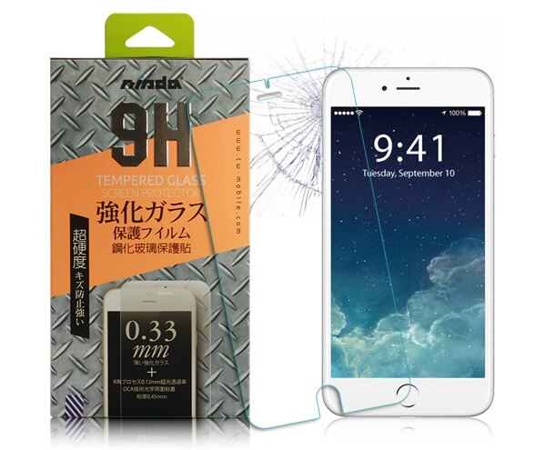 NISDA Apple iPhone 6 plus / 6S plus 5.5吋鋼化 9H 0.33mm玻璃螢幕貼