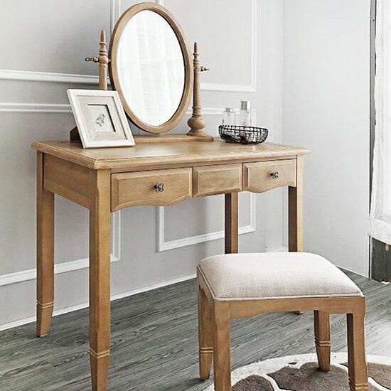 化妝桌 梳妝鏡 南法普羅旺斯 橡木系列【NH1821】品歐家具