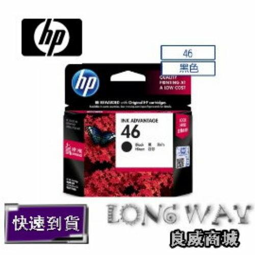 HP NO.46 CZ637AA / CZ637A / CZ637 原廠黑色墨水匣 (適用:HP DeskJet 2020hc / 2520hc )