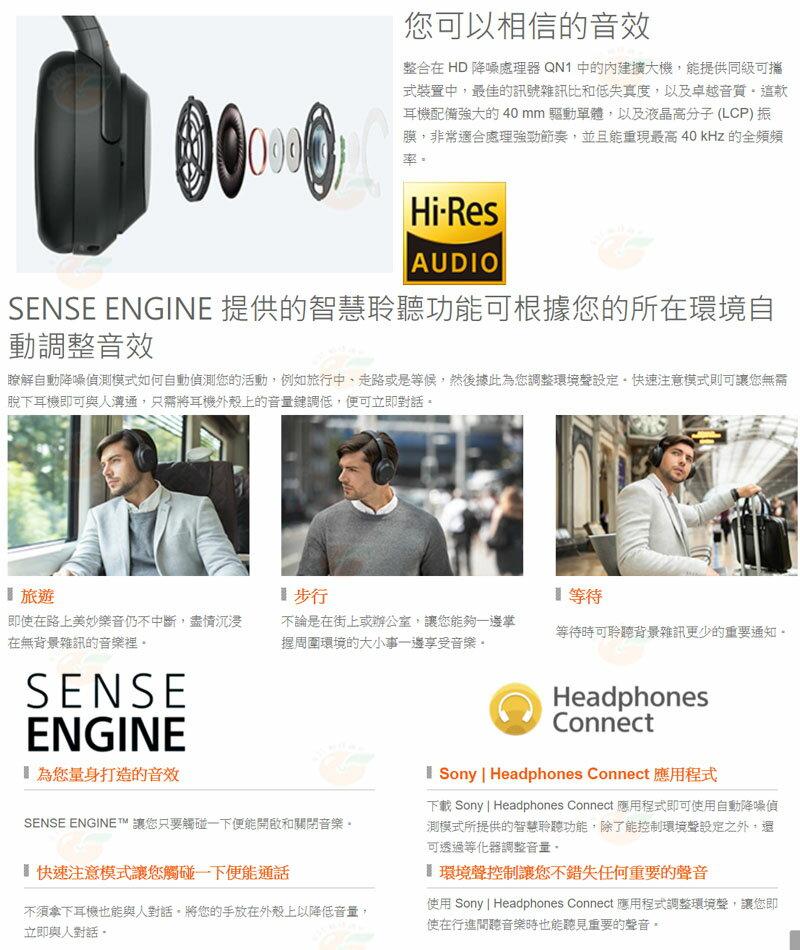 SONY WH-1000XM3 耳罩式耳機  2年保 藍芽 無線 HD 降噪  平輸 3