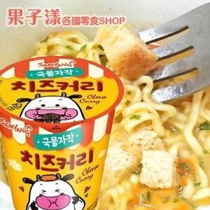 韓國 NEW SAMYANG起司咖哩風味杯麵(單杯) 泡麵[KR283] - 限時優惠好康折扣