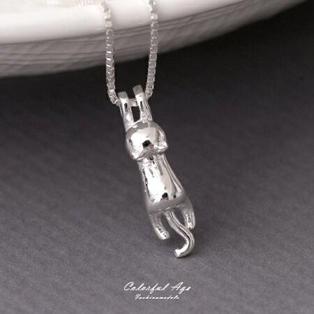 925純銀項鍊 慵懶午後 立體趴趴小貓 鎖骨鍊頸鍊 俏皮小單品 柒彩年代~NPB56~抗過