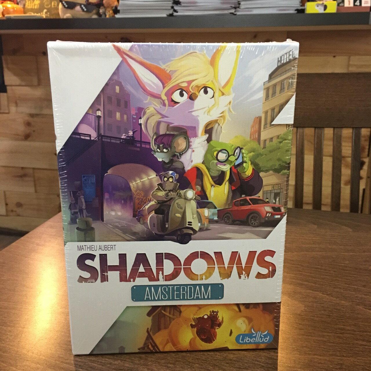 【桌遊侍】暗影行動:阿姆斯特丹 Shadows Amsterdam 刺激的分組遊戲! 實體店面快速出貨 《免運.再送充足牌套》任兩件再九折喔!!