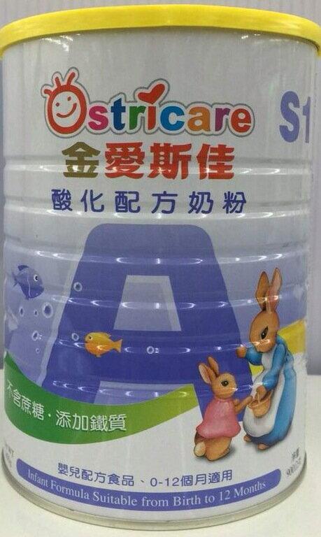 『121婦嬰用品館』金愛斯佳S1酸化嬰兒牛奶粉900g(12罐,再贈4罐)共16罐 0