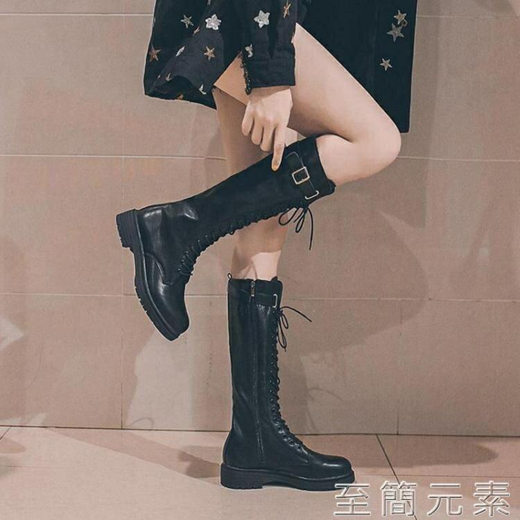 騎士靴女年新款中筒馬丁靴潮ins酷中跟粗跟百搭網紅瘦瘦靴子 創時代3C 交換禮物 送禮