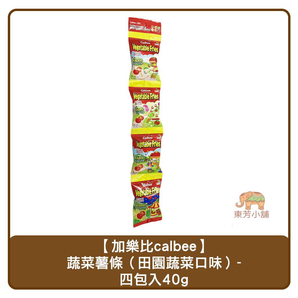 加樂比Calbee 4連 蔬菜 薯條 40g 零食 餅乾 野菜