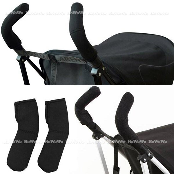 嬰兒傘車專用扶手套  傘車把手套 SS0546 好娃娃
