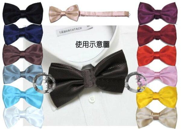 童衣圓【R037】R37純色領結雙層緞面素色素面蝴蝶結紳士成人婚宴節慶演講表演
