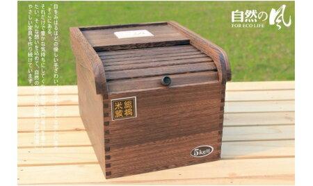 天然桐木碳化保鮮米箱10KG