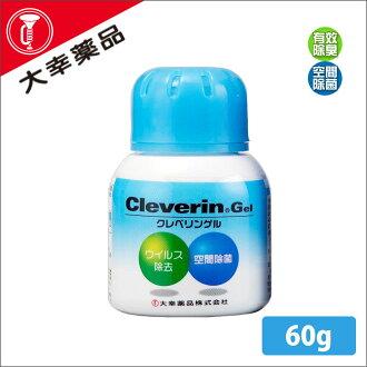日本原裝進口 大幸藥品Cleverin Gel 加護靈二氧化氯緩釋凝膠 (60g)【SV7877】HappyLife