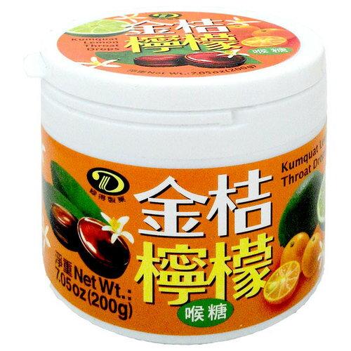 綠得製菓 金桔檸檬喉糖 200g